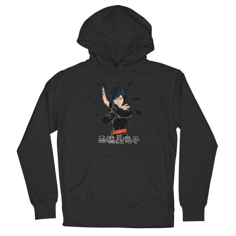 Retro Street Fighter Men's Pullover Hoody by Pigment World Artist Shop