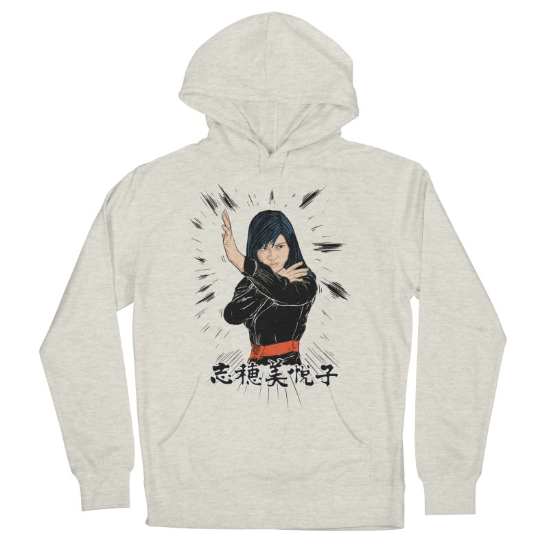 Retro Street Fighter Men's French Terry Pullover Hoody by Pigment World Artist Shop