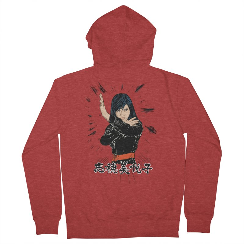 Retro Street Fighter Men's French Terry Zip-Up Hoody by Pigment World Artist Shop