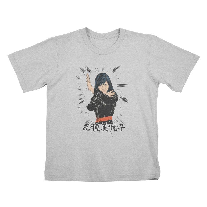Retro Street Fighter Kids T-Shirt by Pigment World Artist Shop