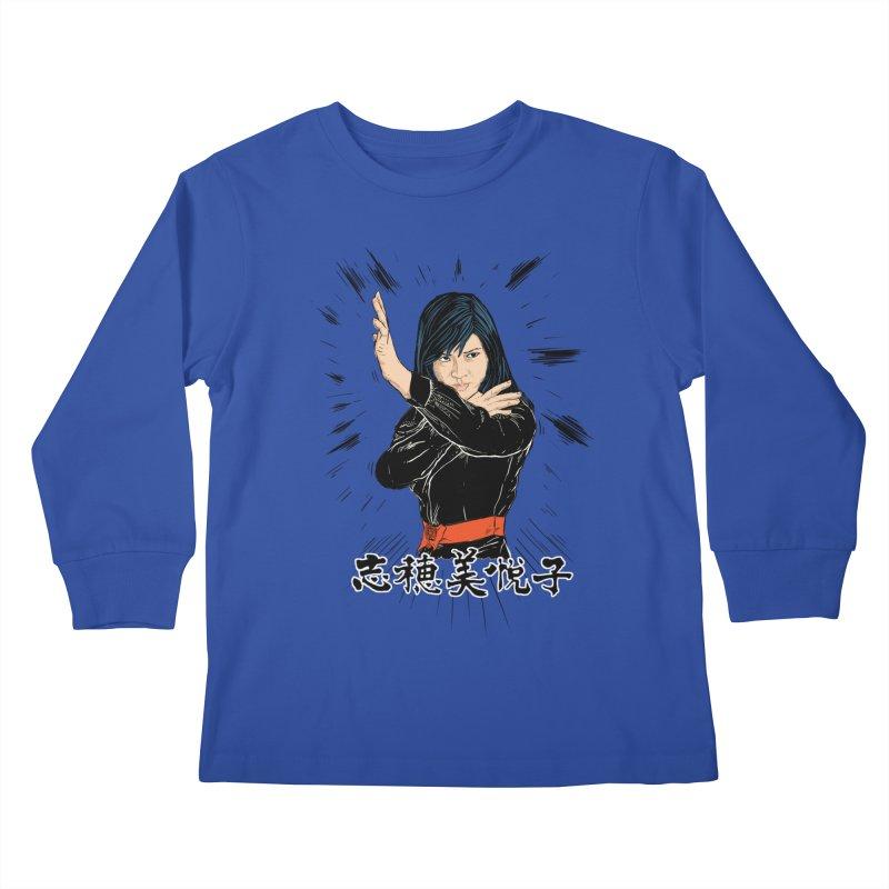 Retro Street Fighter Kids Longsleeve T-Shirt by rjamadoart's Artist Shop