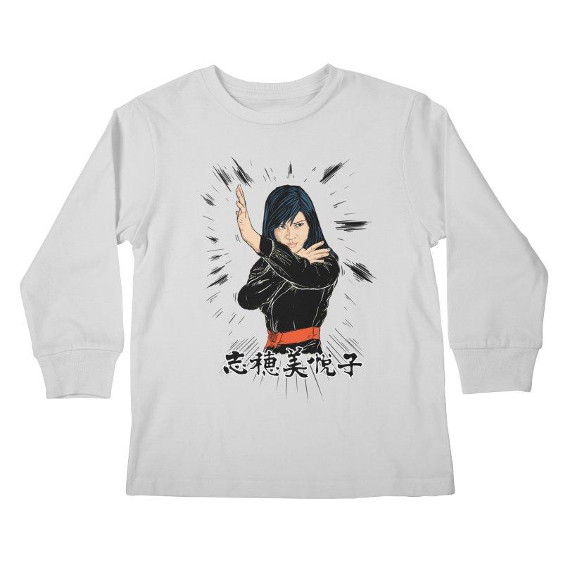 Retro Street Fighter Kids Longsleeve T-Shirt by Pigment World Artist Shop