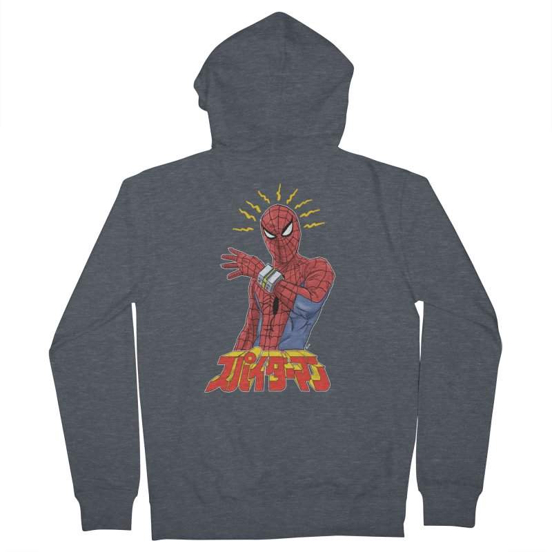 Japan Retro TV Men's Zip-Up Hoody by Pigment World Artist Shop