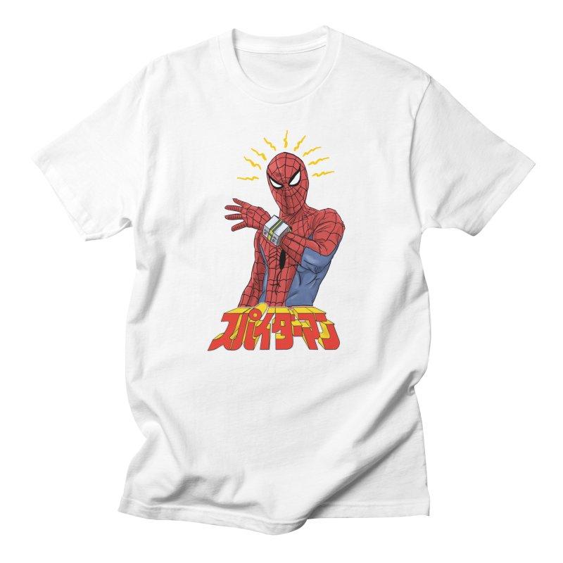 Japan Retro TV Men's Regular T-Shirt by Pigment World Artist Shop