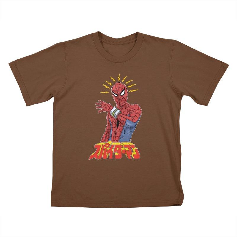 Japan Retro TV Kids T-shirt by rjamadoart's Artist Shop