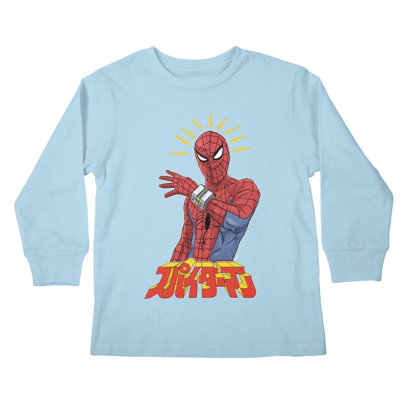 Japan Retro TV Kids Longsleeve T-Shirt by Pigment World Artist Shop