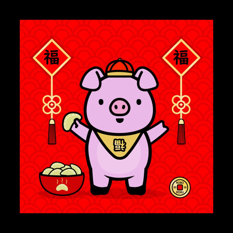 Year of the Pig - Fú the Pig Kids Toddler Pullover Hoody by Robo Roku