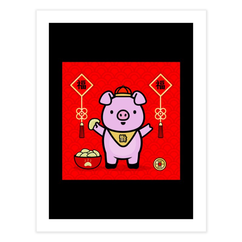 Year of the Pig - Fú the Pig Home Fine Art Print by Robo Roku