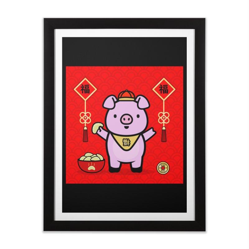 Year of the Pig - Fú the Pig Home Framed Fine Art Print by Robo Roku