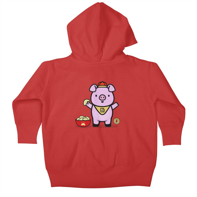 Year of the Pig - Fú the Pig Kids Baby Zip-Up Hoody by Robo Roku