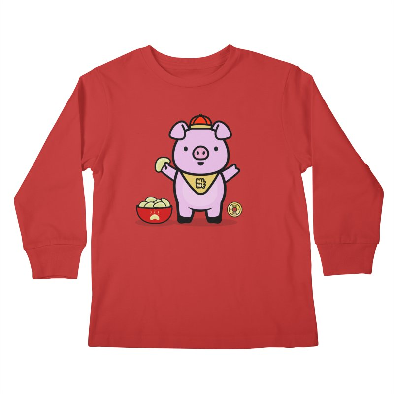 Year of the Pig - Fú the Pig Kids Longsleeve T-Shirt by Robo Roku