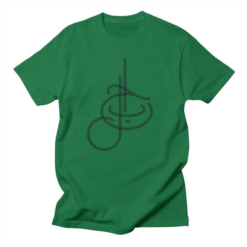 Love Arabic Calligraphy - 1 Men's Regular T-Shirt by Rocain's Artist Shop