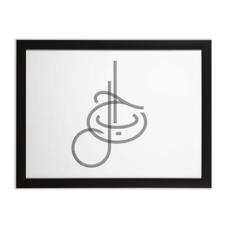 Love Arabic Calligraphy - 1 Home Framed Fine Art Print by Rocain's Artist Shop