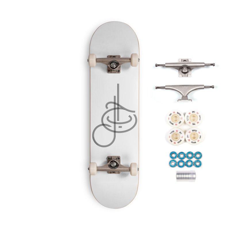 Love Arabic Calligraphy - 1 Accessories Complete - Premium Skateboard by Rocain's Artist Shop