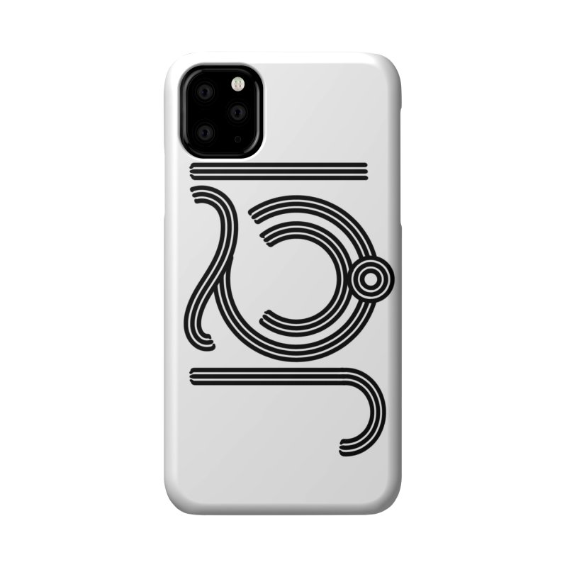 Love Arabic Calligraphy - 2 Accessories Phone Case by Rocain's Artist Shop