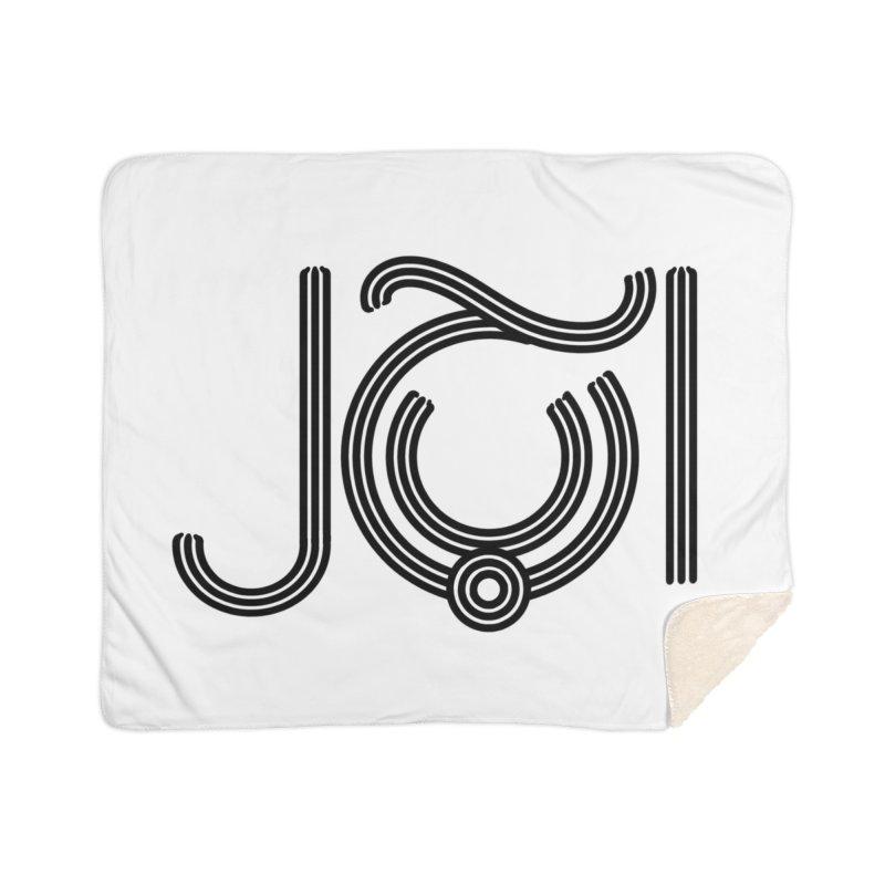 Love Arabic Calligraphy - 2 Home Sherpa Blanket Blanket by Rocain's Artist Shop