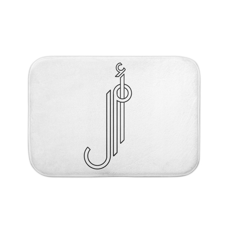 Amal - Hope  Arabic Calligraphy Home Bath Mat by Rocain's Artist Shop