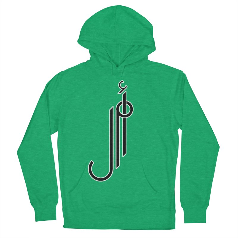 """Amal """"Hope""""  Arabic Calligraphy - Black Women's French Terry Pullover Hoody by Rocain's Artist Shop"""