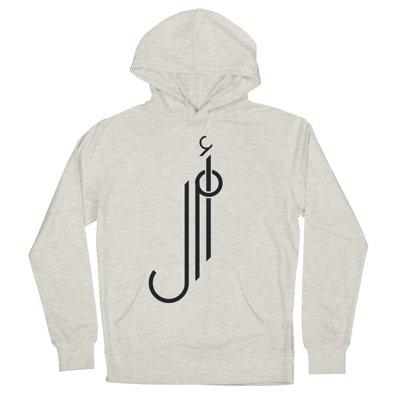 """Amal """"Hope""""  Arabic Calligraphy - Black Men's French Terry Pullover Hoody by Rocain's Artist Shop"""