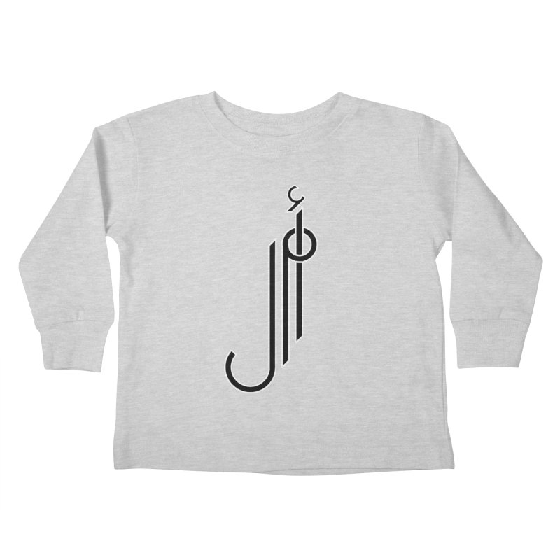 "Amal ""Hope""  Arabic Calligraphy - Black Kids Toddler Longsleeve T-Shirt by Rocain's Artist Shop"