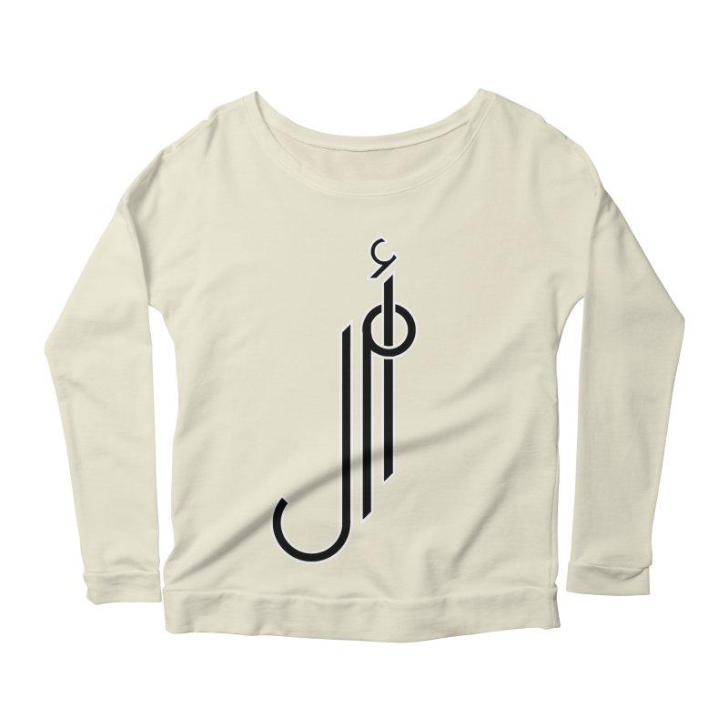 "Amal ""Hope""  Arabic Calligraphy - Black Women's Scoop Neck Longsleeve T-Shirt by Rocain's Artist Shop"