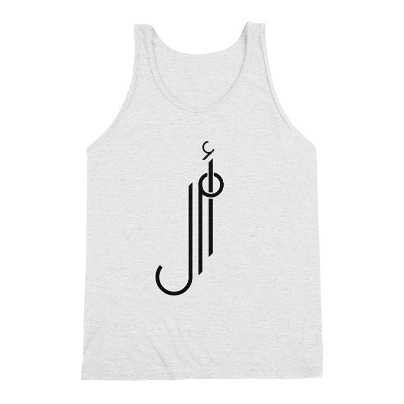 "Amal ""Hope""  Arabic Calligraphy - Black Men's Triblend Tank by Rocain's Artist Shop"