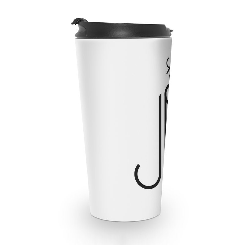 "Amal ""Hope""  Arabic Calligraphy - Black Accessories Travel Mug by Rocain's Artist Shop"