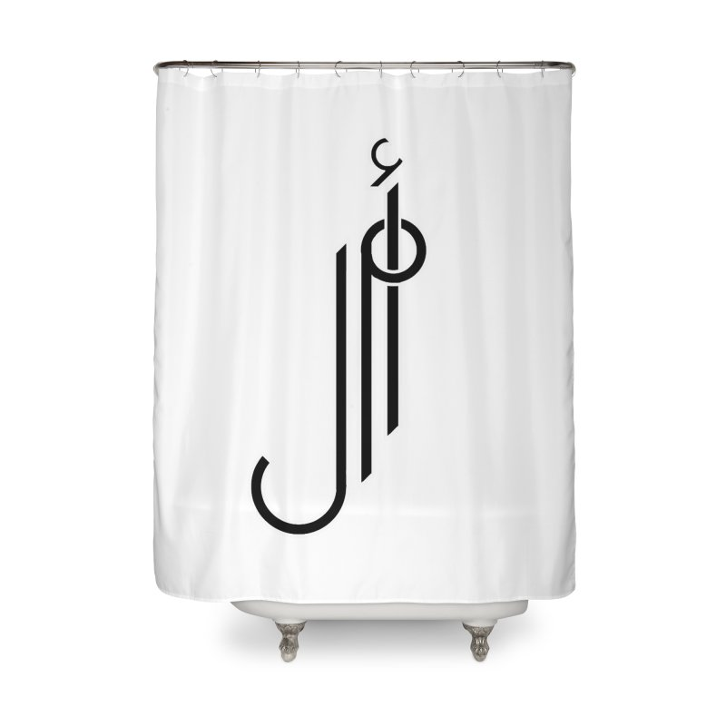 "Amal ""Hope""  Arabic Calligraphy - Black Home Shower Curtain by Rocain's Artist Shop"