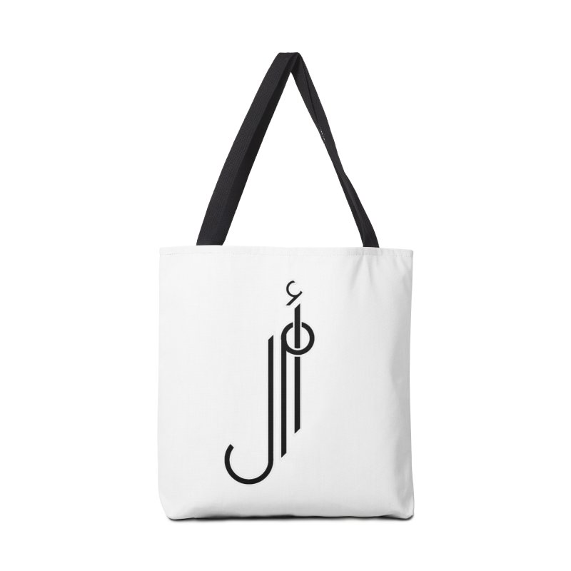 "Amal ""Hope""  Arabic Calligraphy - Black Accessories Tote Bag Bag by Rocain's Artist Shop"