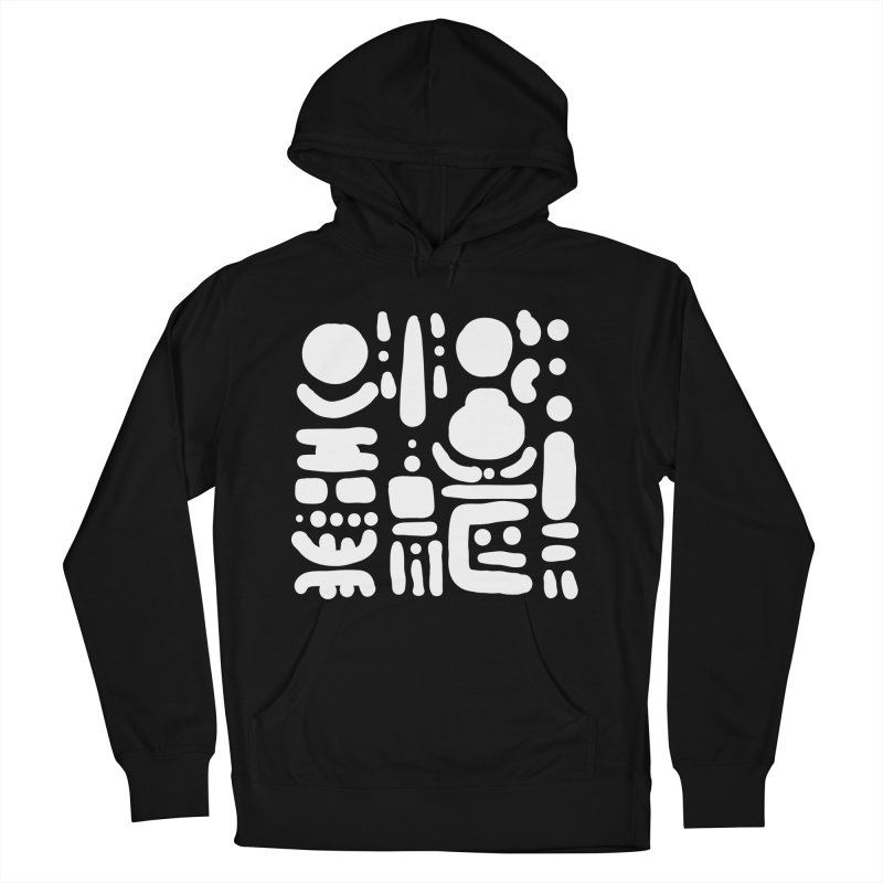 Creatures talking through the night Men's French Terry Pullover Hoody by Rodrigo Tello