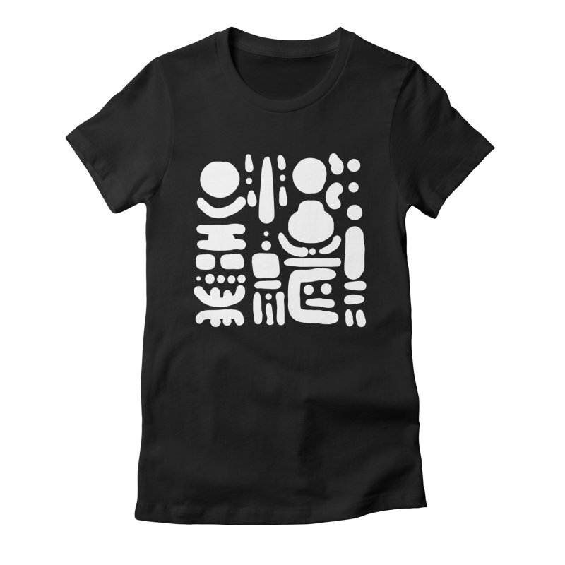 Creatures talking through the night Women's Fitted T-Shirt by Rodrigo Tello