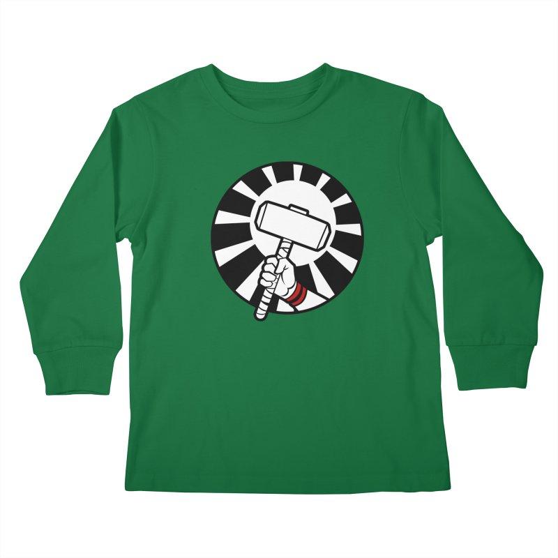 Beware my Aesir Power! Kids Longsleeve T-Shirt by rubioric's Artist Shop