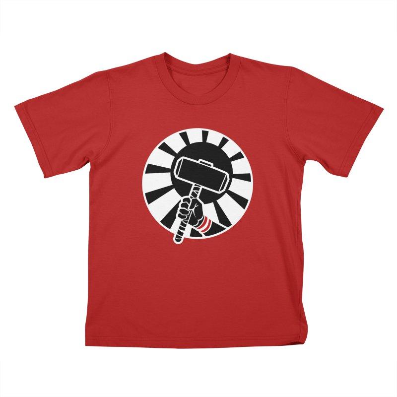Beware my Aesir Power! - Negative Edition Kids T-shirt by rubioric's Artist Shop