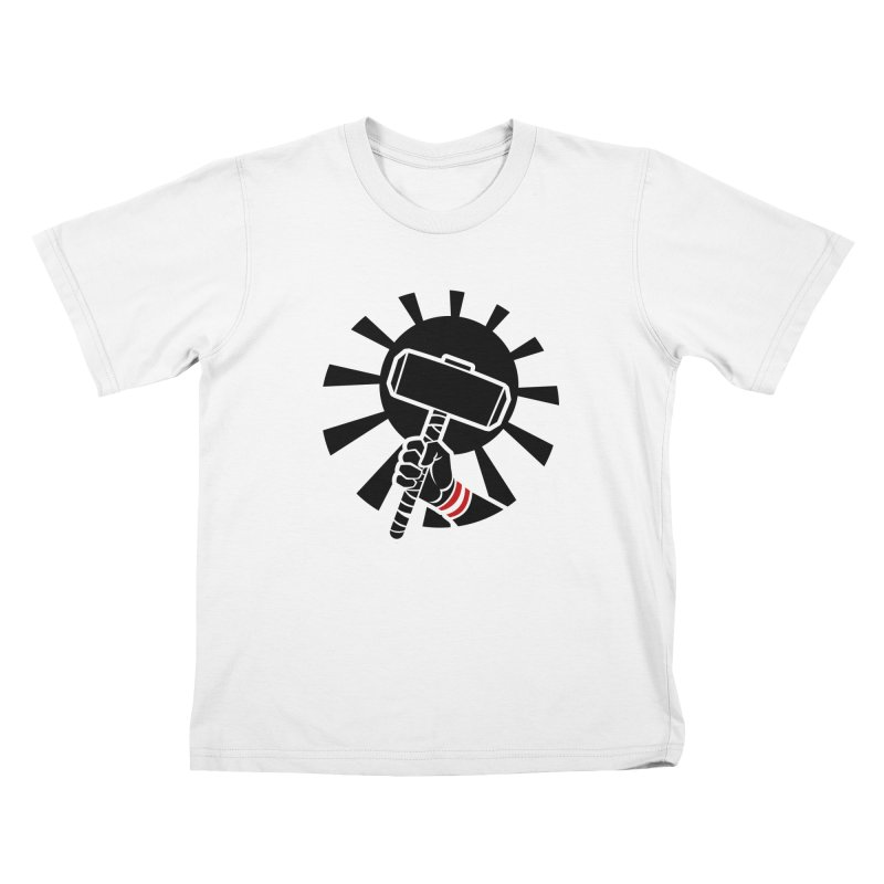 Beware my Aesir Power! - Negative Edition   by rubioric's Artist Shop