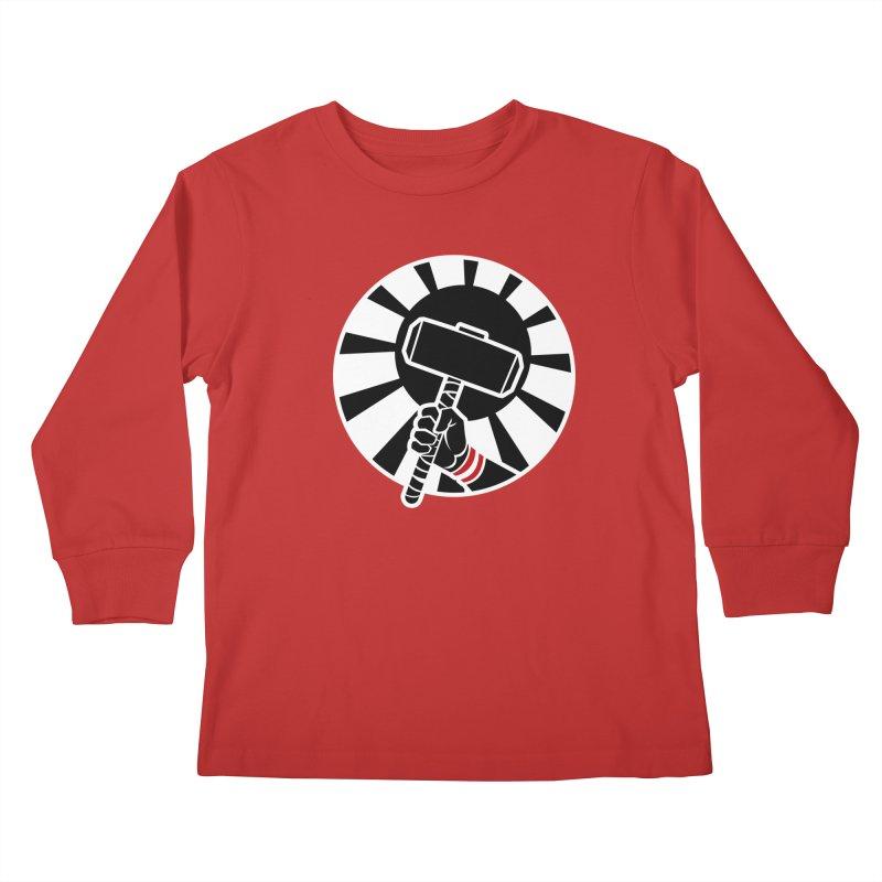 Beware my Aesir Power! - Negative Edition Kids Longsleeve T-Shirt by rubioric's Artist Shop