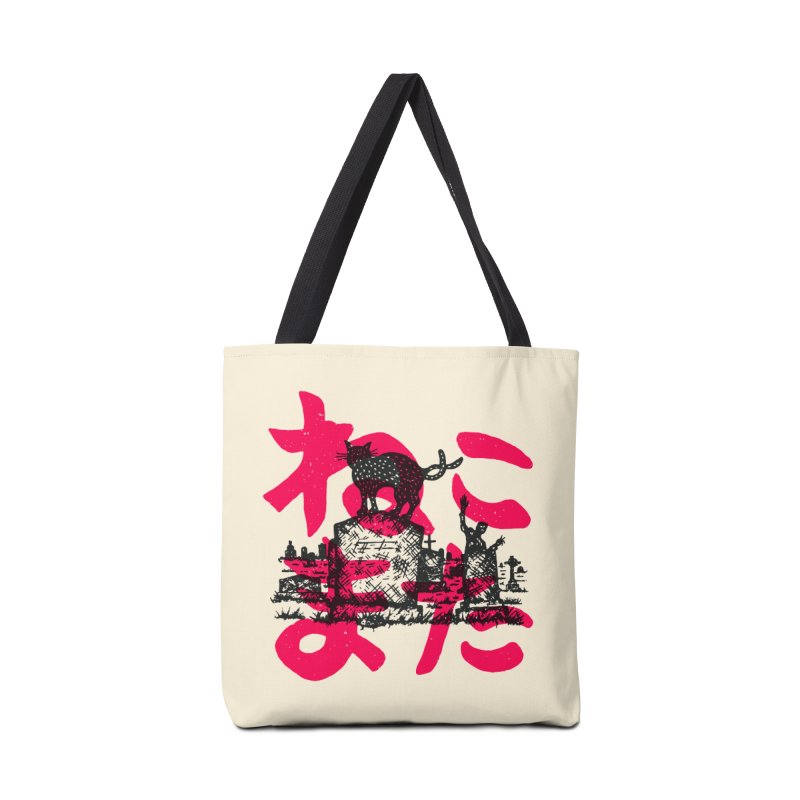 obake Accessories Tote Bag Bag by Rupertbeard