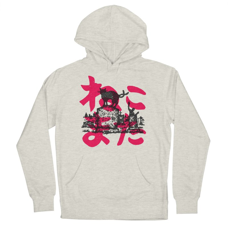 obake Men's French Terry Pullover Hoody by Rupertbeard