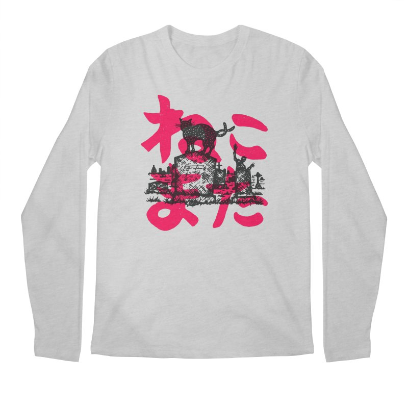 obake Men's Regular Longsleeve T-Shirt by Rupertbeard