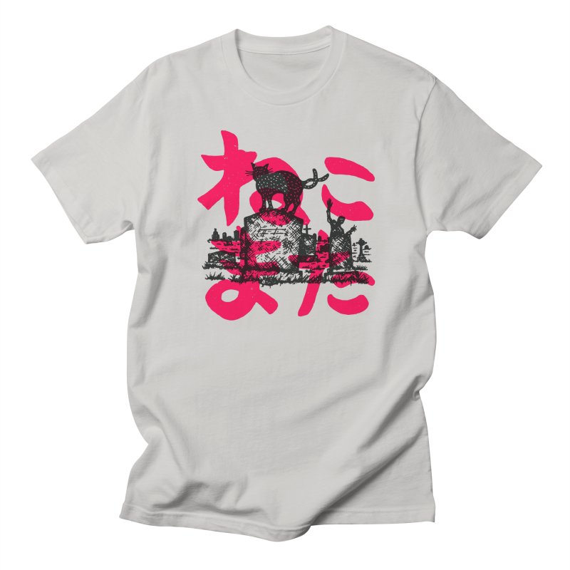obake Men's Regular T-Shirt by Rupertbeard