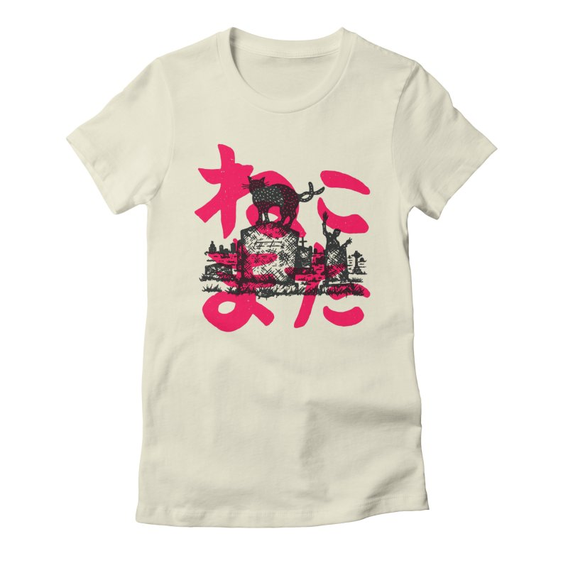 obake Women's T-Shirt by Rupertbeard