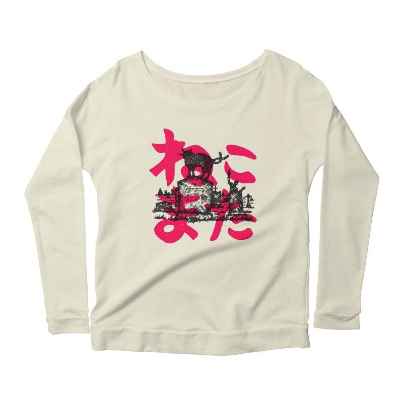 obake Women's Scoop Neck Longsleeve T-Shirt by Rupertbeard