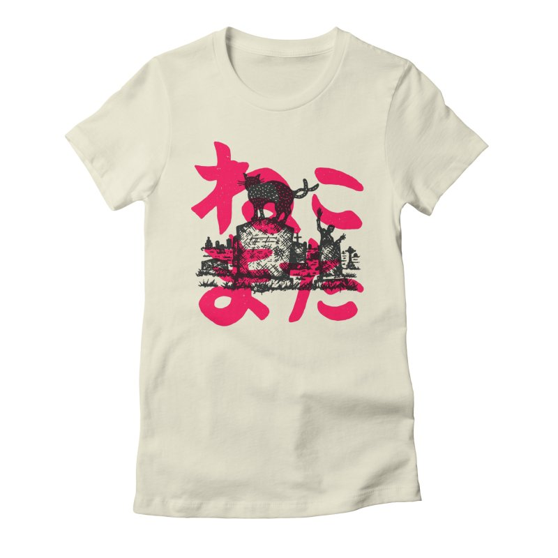 obake Women's Fitted T-Shirt by Rupertbeard