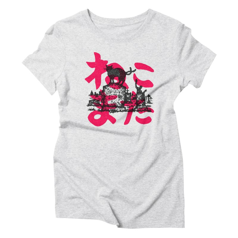 obake Women's Triblend T-Shirt by Rupertbeard