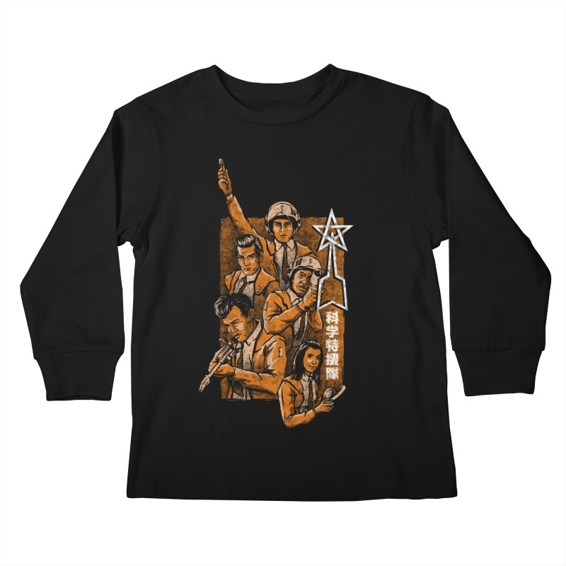Science Patrol Kids Longsleeve T-Shirt by saimen's Artist Shop