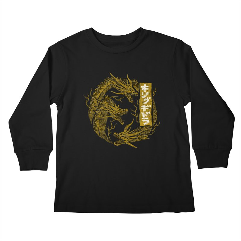 Kingu Ghidora Kids Longsleeve T-Shirt by saimen's Artist Shop