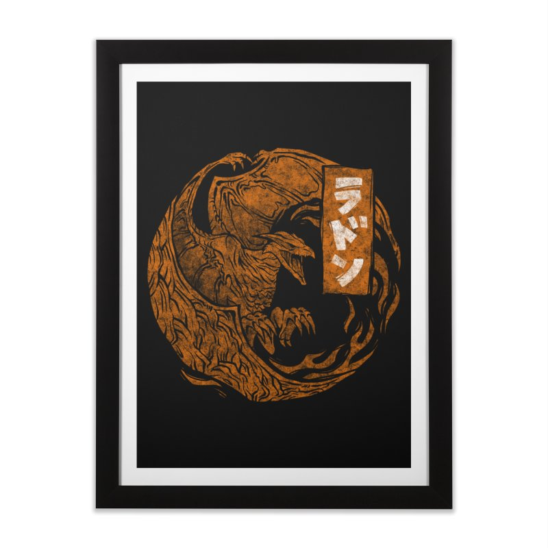 Radon Home Framed Fine Art Print by saimen's Artist Shop