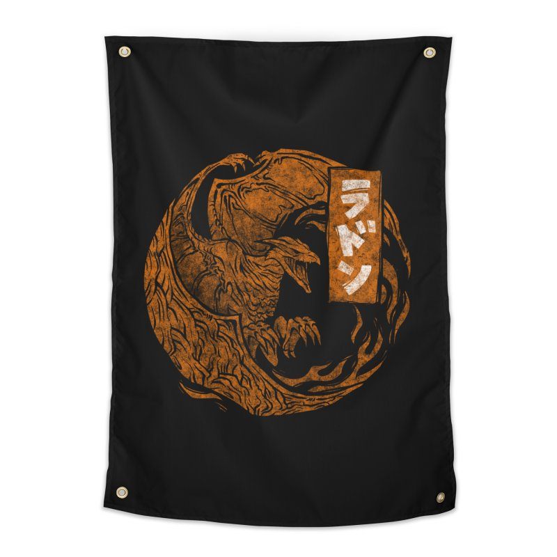 Radon Home Tapestry by saimen's Artist Shop