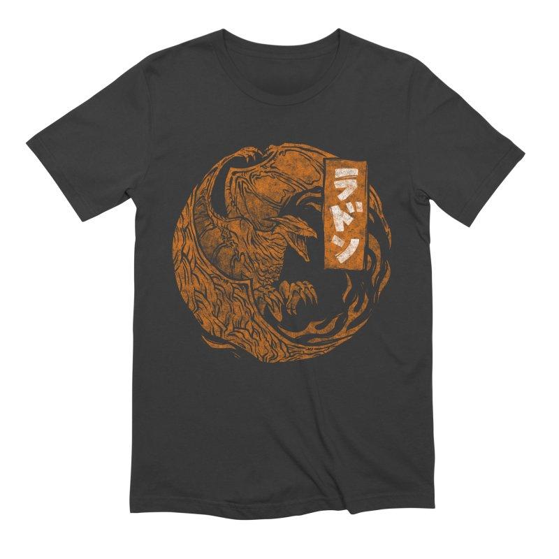 Radon Men's T-Shirt by saimen's Artist Shop