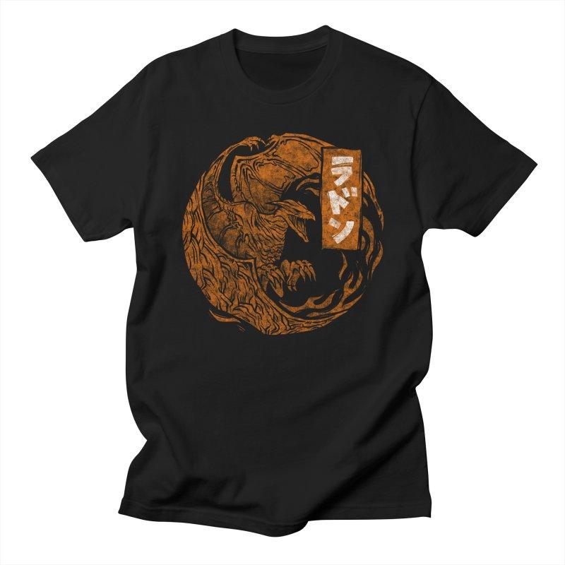 Radon Men's Regular T-Shirt by saimen's Artist Shop