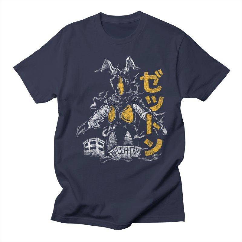 Zetton Men's Regular T-Shirt by saimen's Artist Shop